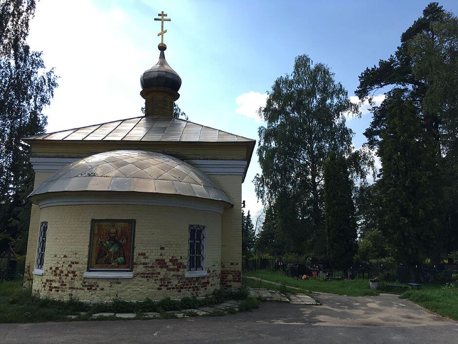 Старое кладбище (Истра). Фото 6