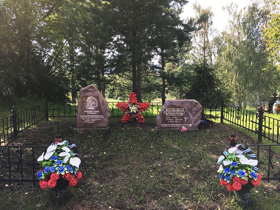 Старое кладбище (Истра). Фото 7