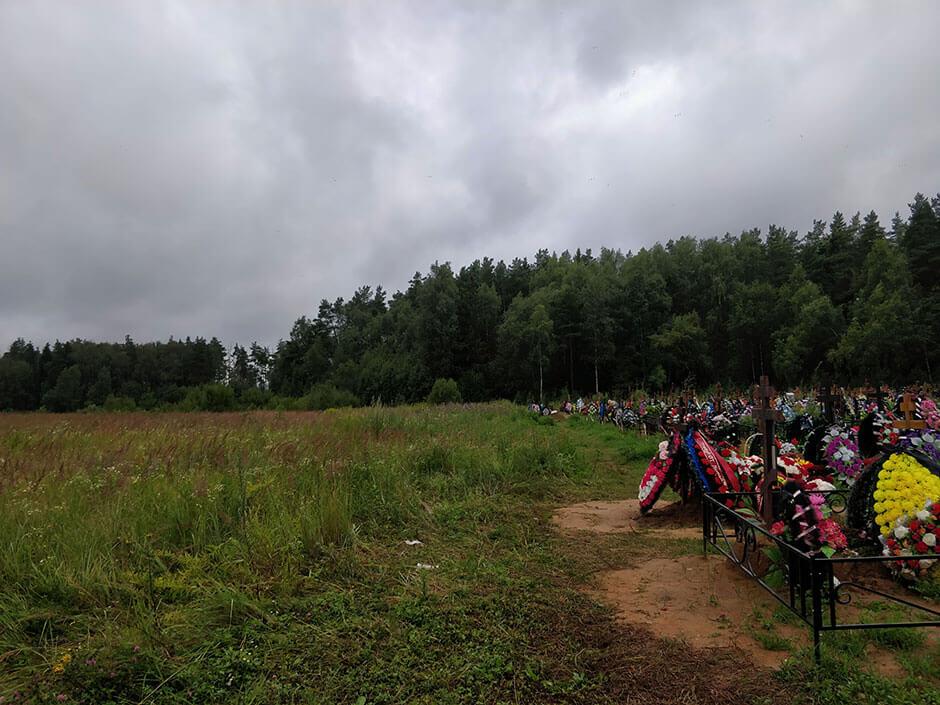 Старокупавинское городское кладбище. Фото 2