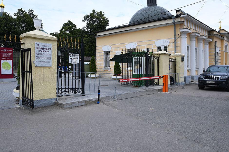 Ваганьковское кладбище. Фото 1