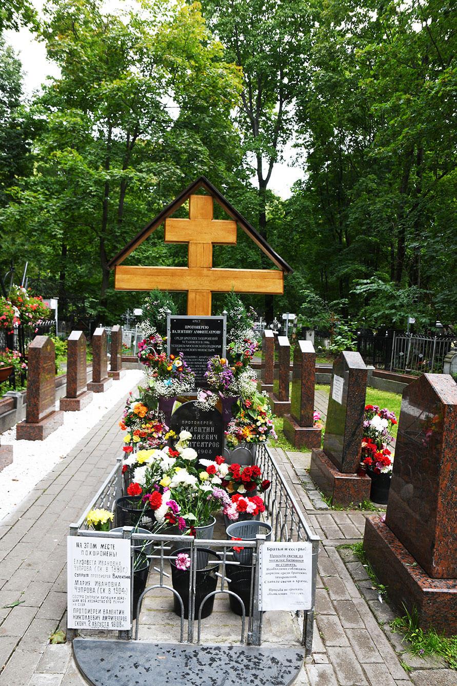 Ваганьковское кладбище. Фото 3