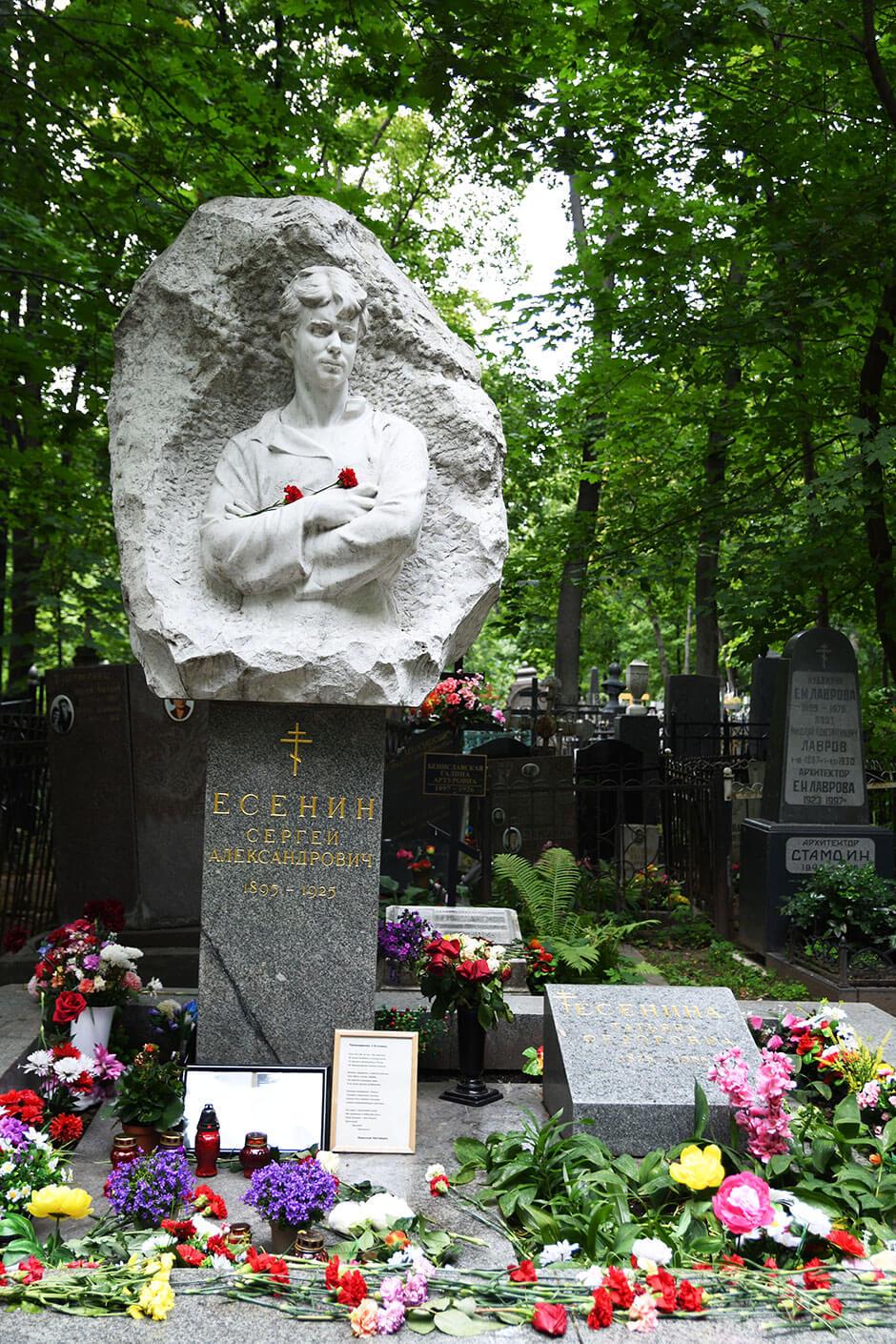 Ваганьковское кладбище. Фото 5