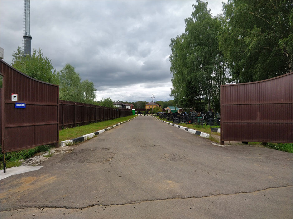 Вёшкинское кладбище. Фото 2