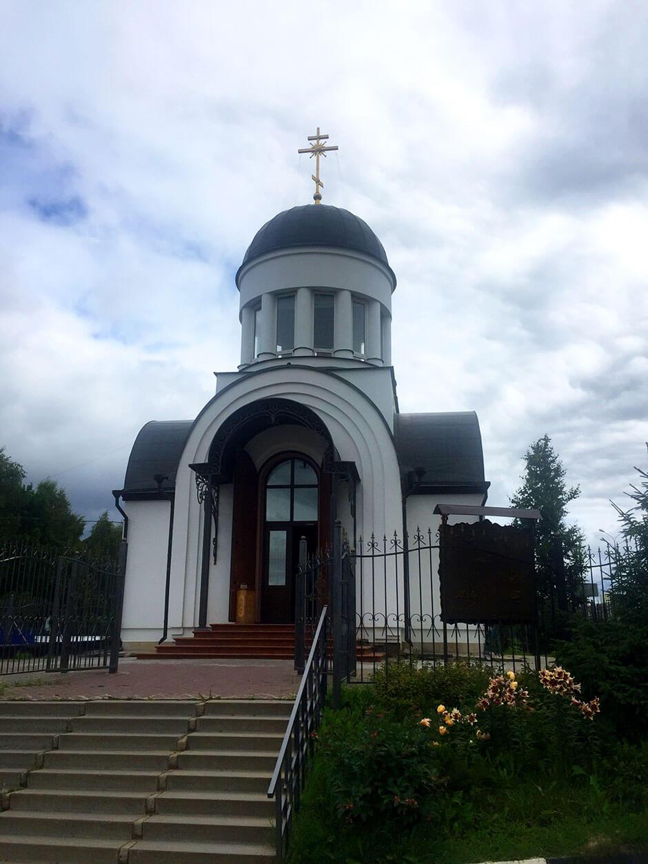 Волковское кладбище. Фото 1