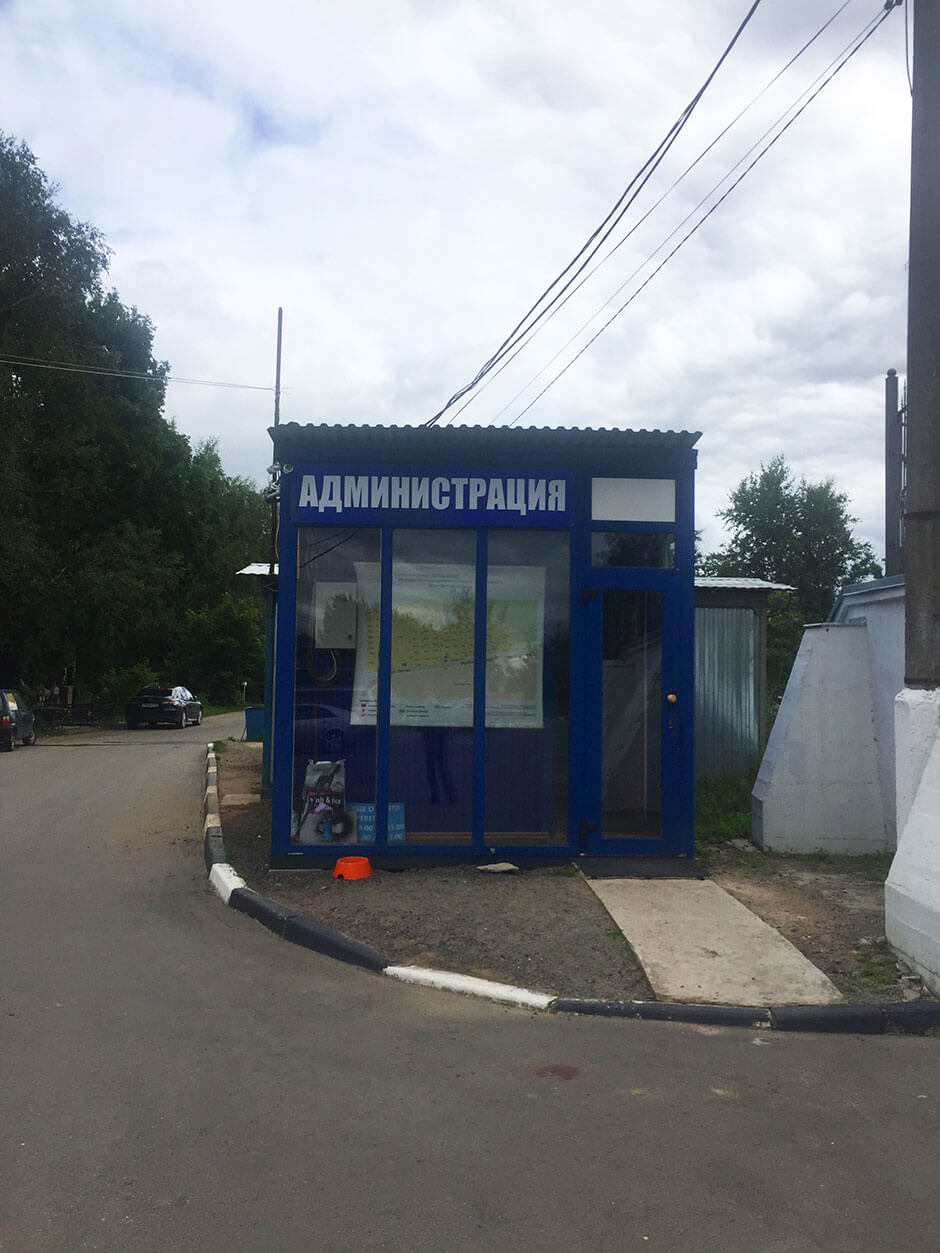 Волковское кладбище. Фото 3