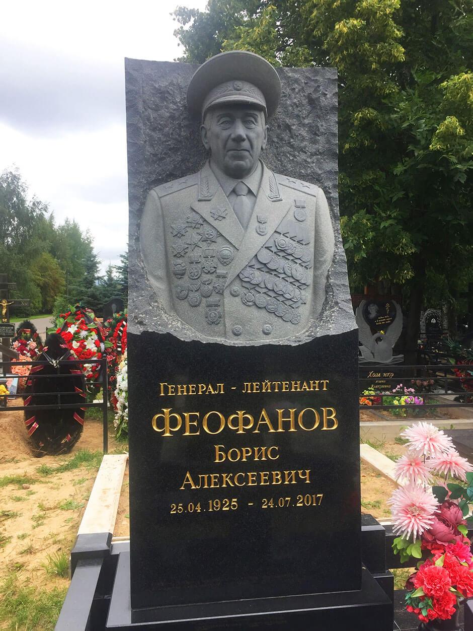Волковское кладбище. Фото 9