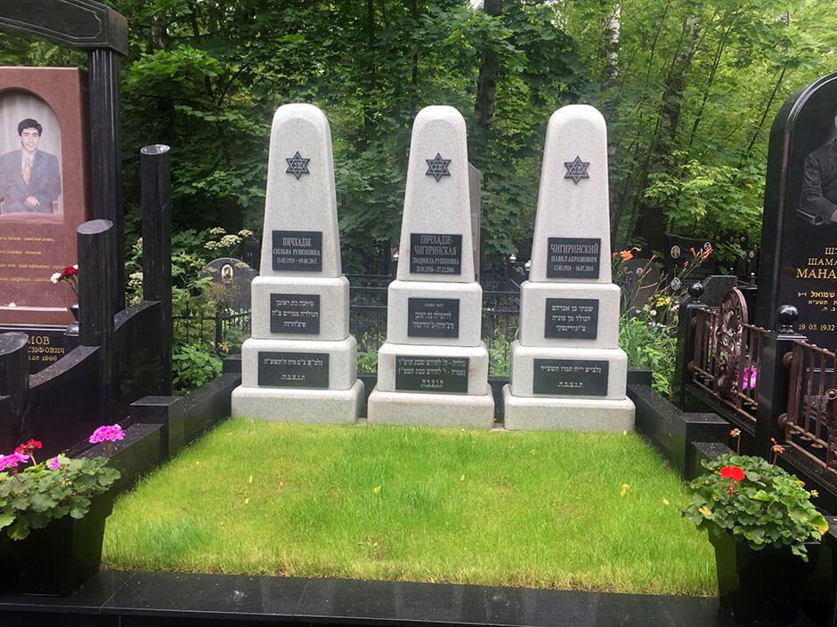 Востряковское центральное кладбище. Фото 5