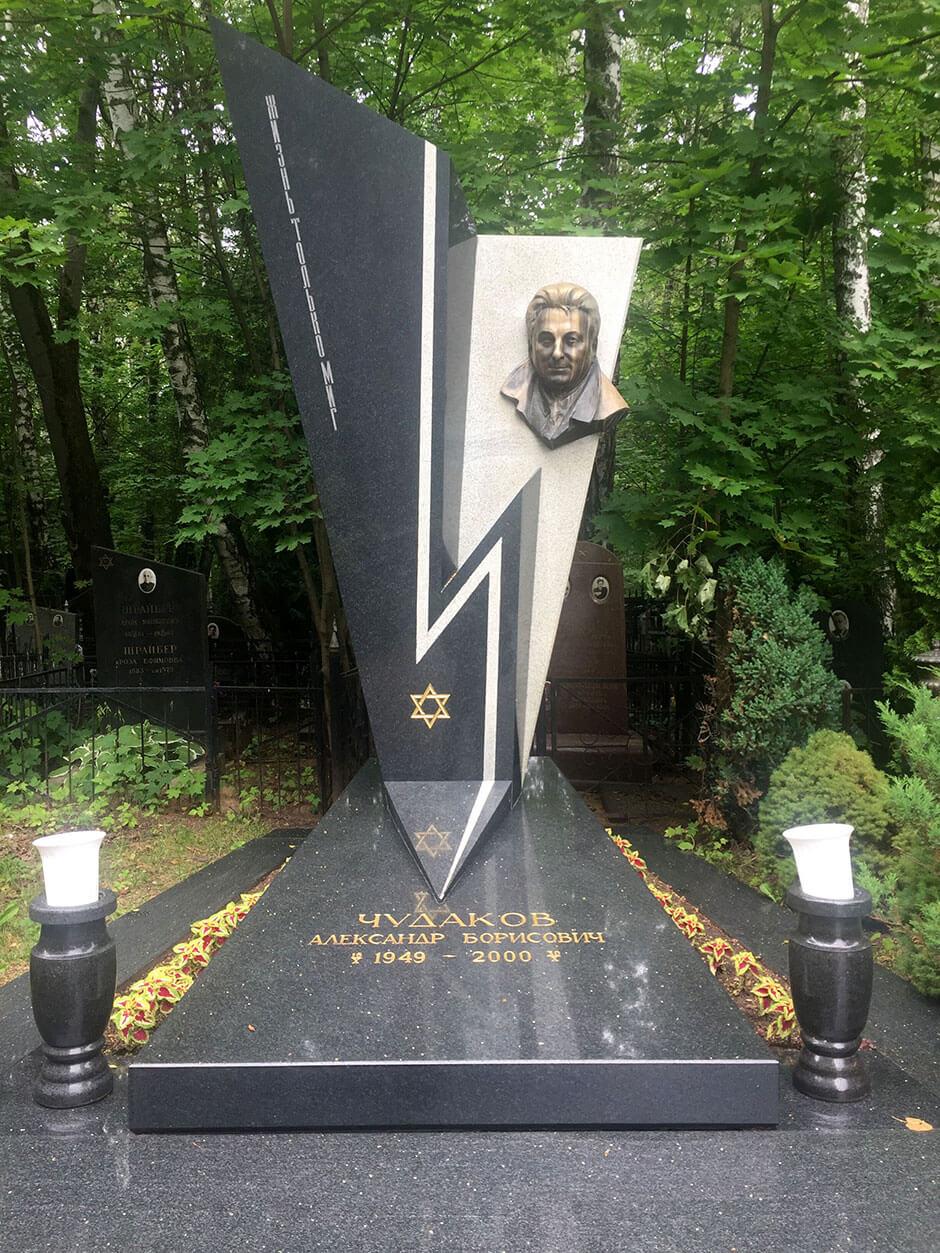 Востряковское центральное кладбище. Фото 6