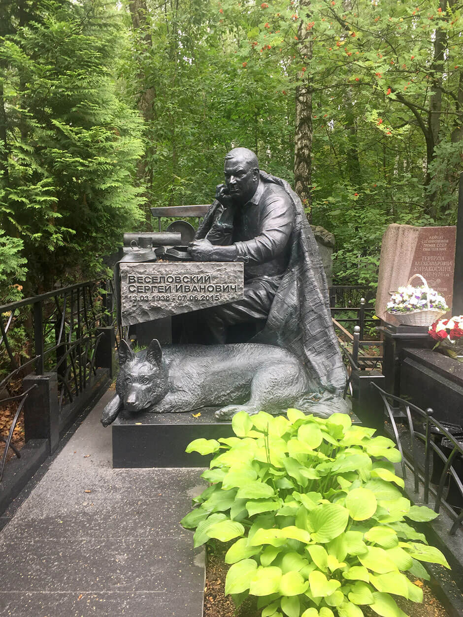 Востряковское центральное кладбище. Фото 7