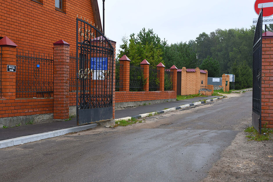 Востряковское кладбище. Фото 2