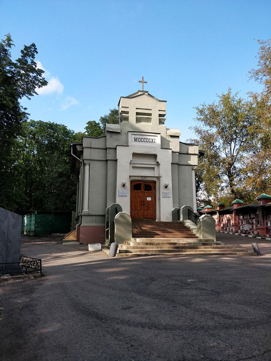 Введенское кладбище. Фото 5