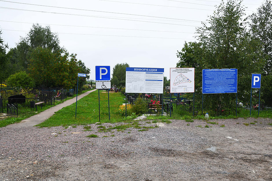 Заболотьевское кладбище. Фото 6