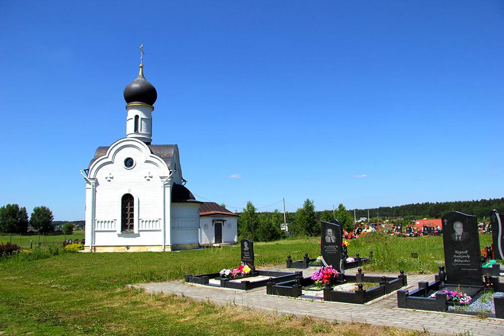 Загорновское кладбище. Фото 1