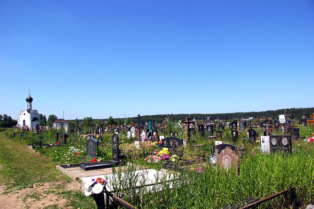 Загорновское кладбище. Фото 4